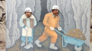IMAG5881-鉱山パネル芝