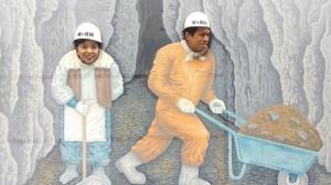 IMAG5883-鉱山パネル親子