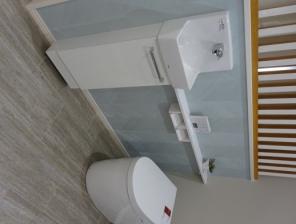 №598 手洗器スリムタイプC